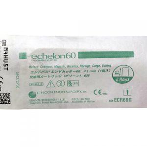 CARTUCHO EC60 Y LONG60, REGULAR/TEJIDO 6 LINEAS VERDE PIEZA